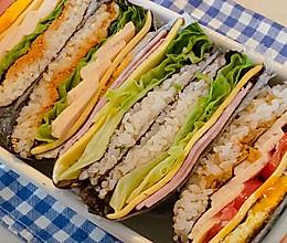 #元宵节美食大赏#折叠紫菜包饭|简单有趣好吃的做法