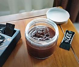 巧克力酱巧克力淋面的做法