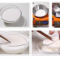广东特色甜品—双皮奶的做法图解2