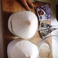 椰子冻的做法图解1