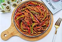 #中秋宴,名厨味#完爆西餐厅的黑椒牛柳意面的做法