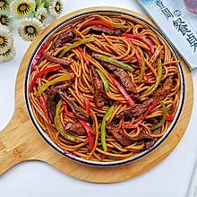 #中秋宴,名厨味#完爆西餐厅的黑椒牛柳意面