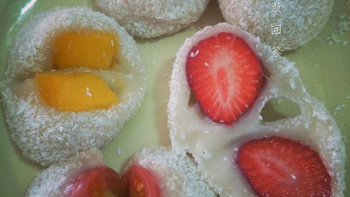 糯米糍#水果糯米糍