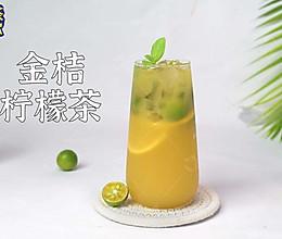 金桔柠檬茶#换着花样吃早餐#的做法