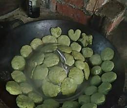 野菜粑粑的做法