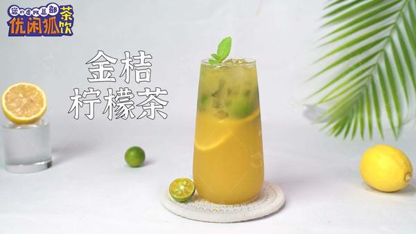 金桔柠檬茶的做法