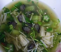 海参杂蔬汤的做法