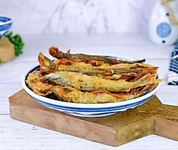 #我们约饭吧#酥炸多春鱼的做法