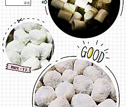 电饭锅版奶枣的做法