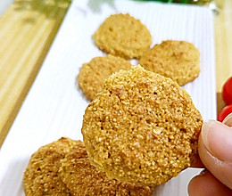 红糖粗粮饼的做法