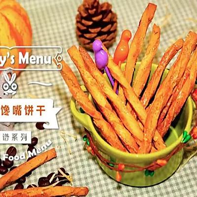 【微体】磨牙小零食 燕麦馋嘴饼