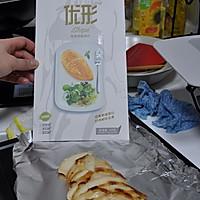牛油果鸡胸肉沙拉的做法图解4