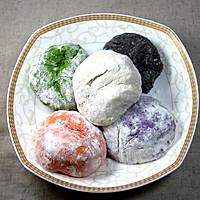 五财饺子的做法图解9