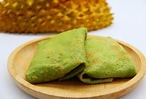 抹茶榴莲班戟#柏翠辅食节-烘焙零食#的做法