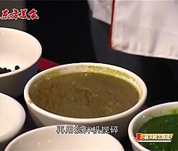 贵州苗族酸汤鱼的酸汤制作之青椒酸(突出清香辣味)的做法