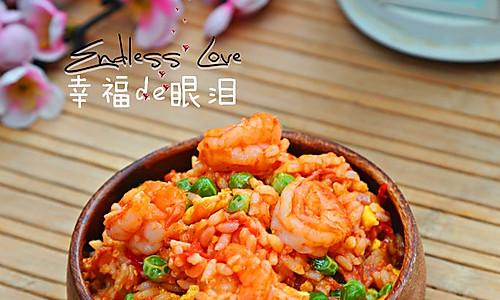 番茄虾仁炒饭的做法