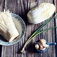 蒜蓉蒸金针菇娃娃菜#今天吃什么#的做法图解1