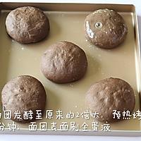 黑眼豆豆面包#2016松下大师赛(北京赛区)#的做法图解11
