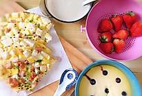 早餐做好了,开吃了剩馒头鸡蛋饼➕酸奶蓝莓鸡蛋蒸糕的做法