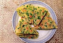 韭菜玉米肠鸡蛋饼的做法