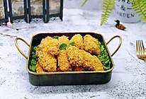 #美味烤箱菜,就等你来做!#黄金烤鸡翅的做法