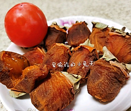 自制柿饼子/柿子干的做法