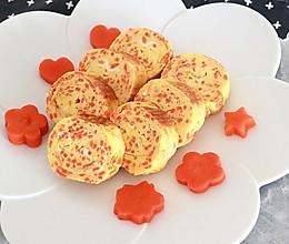 宝宝补钙护眼早餐辅食,香嫩胡萝卜玉子烧的做法