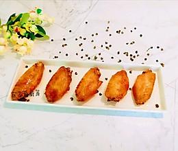 藤椒奥尔良烤翅#母亲节,给妈妈做道菜#的做法