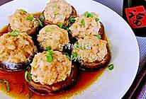 百花虾滑酿香菇#花家味道#的做法