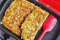 #换着花样吃早餐#西班牙土豆蛋饼的做法