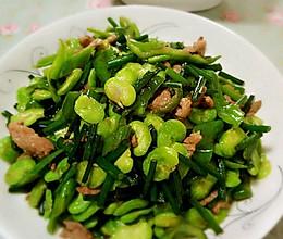 韭苔肉片炒蚕豆的做法