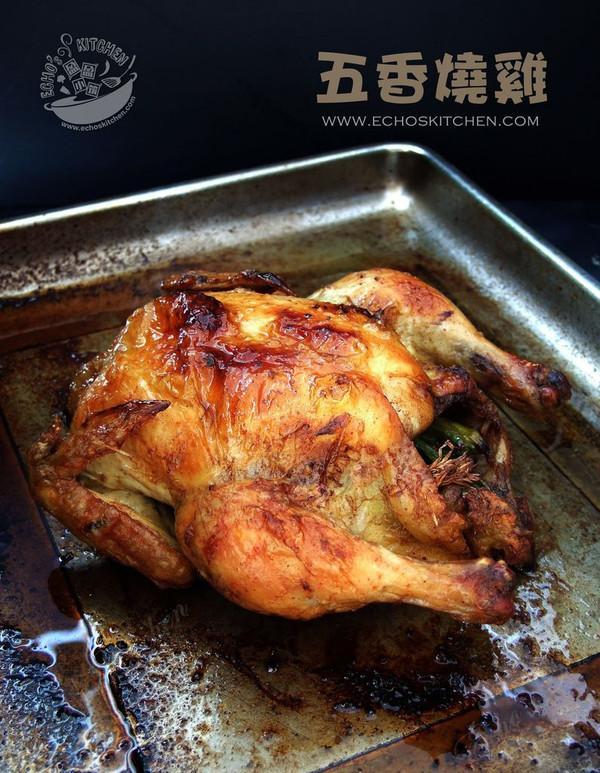 五香烧鸡的做法