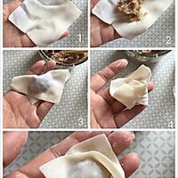 猪肉香菇馄饨#Gallo橄露橄榄油#的做法图解7
