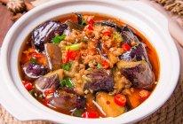 鱼香茄子煲,比肉还下饭的神仙菜的做法
