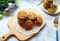 芝麻核桃酥#美味烤箱菜,就等你来做!#的做法