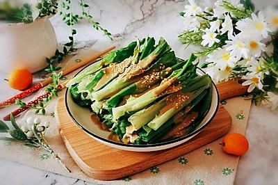 麻酱汁油麦菜