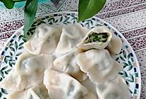 #合理膳食 营养健康进家庭#韭菜猪肉馅饺子的做法