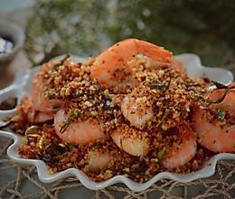龙井茶香面包虾的做法