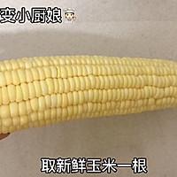 還在啃玉米嗎?學會【黃金玉米烙】,稱霸你家餐桌吖~的做法圖解1