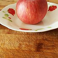 苹果酸奶的做法图解2