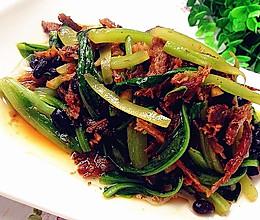 豆鼓鲮鱼油麦菜的做法