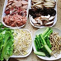 """夏天的小火锅""""冒菜""""的做法图解1"""