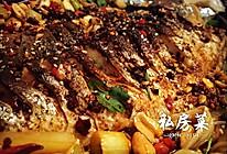 【香辣烤鱼】烤箱版的做法