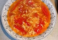 西红柿鸡蛋汤(番茄蛋汤)的做法