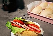 #520,美食撩动TA的心!#黑全麦牛奶热狗面包的做法
