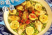海鲜锅焖鸡翅的做法