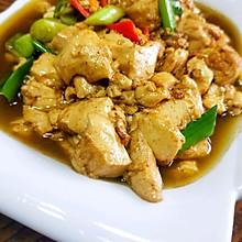 #中秋宴,名厨味#