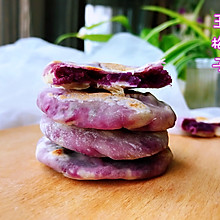 #母亲节,给妈妈做道菜#饺子皮紫薯饼