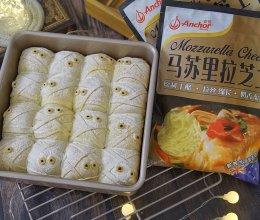 万圣节瀑布拉丝的木乃伊面包,超级拉丝巨好吃!的做法