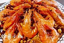 上海年夜饭必备—香辣大虾的做法